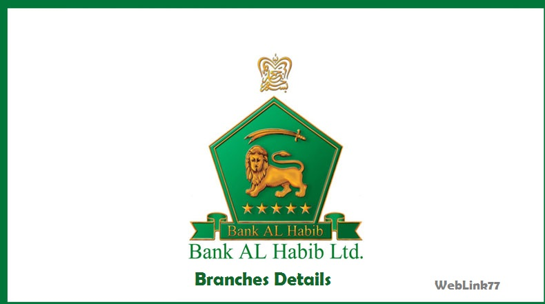 Bank al Habib Branches Address Latest - Pakistan