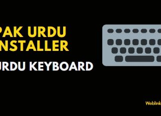 Pak Urdu Instaler - Download Pak Urdu Installer