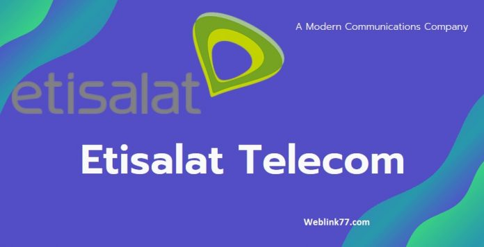 Latest Opportunities in Etisalat Telecommunications