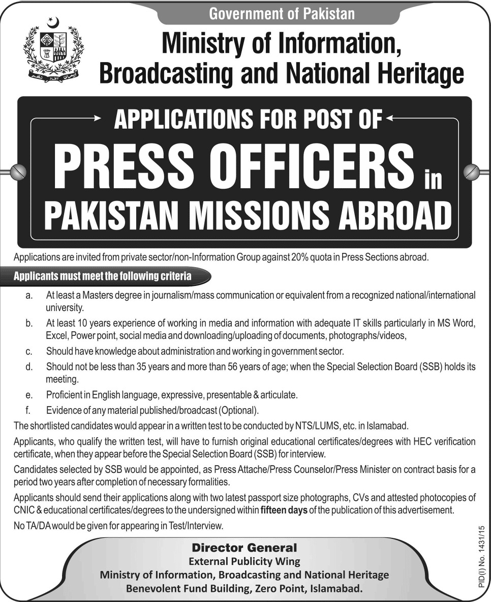 Jobs in Government of Pakistan, Ministry of Information & Broadcasting and National Heritage