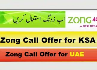 Zong Offers for Saudi Arabia and UAE