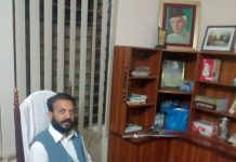Qazi Tajamul Hussain  Education Officer Died in Deep Fall