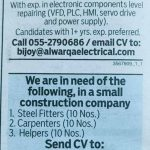 Technician, Helper, Carpenter Jobs in Sharjah, Abu Dhabi
