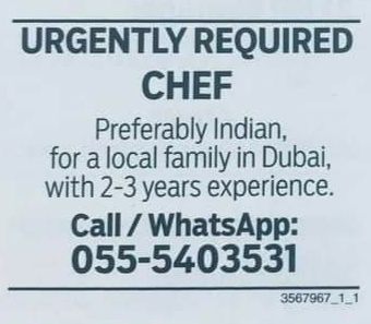Restaurant Jobs in Abu Dhabi Multiple Position