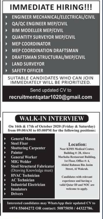 Walk in Interviews Qatar Jobs - Multiple positions